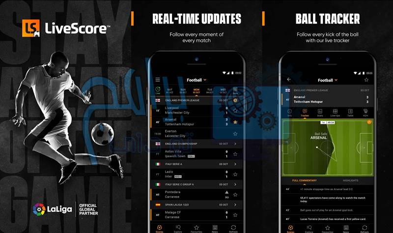 تحميل تطبيق لايف سكور Live Score لمتابعة نتائج و مواعيد المبارايات للاندرويد وللايفون