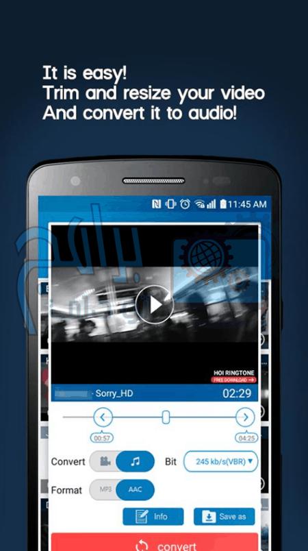 تطبيق محول الفيديوهات MP3