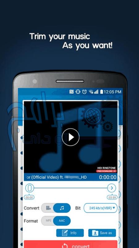 تطبيق Video MP3 Converter