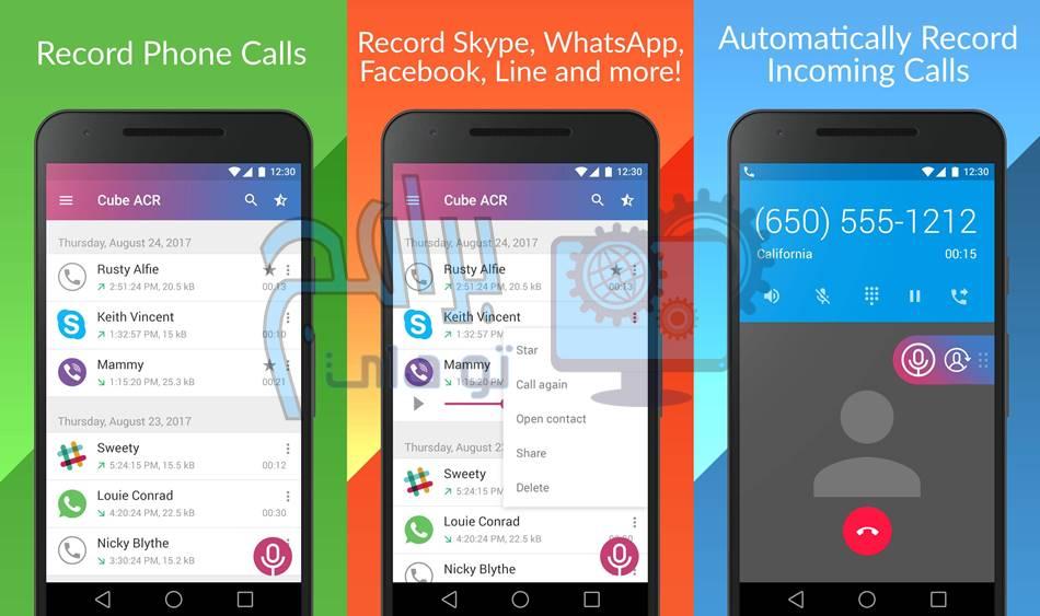 تحميل تطبيق Cube ACR لتسجيل المكالمات على الموبايل اخر اصدار