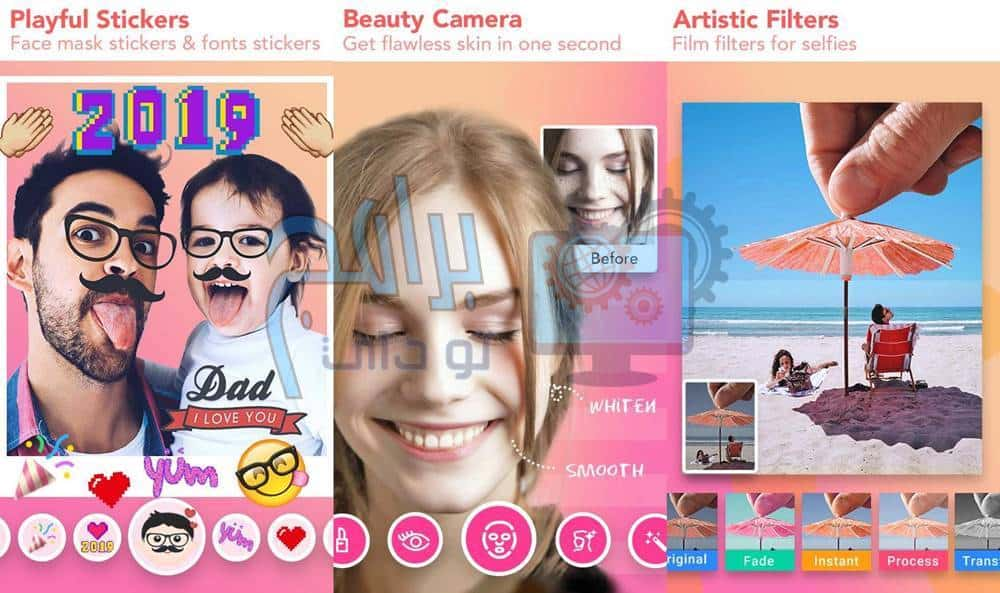 تحميل تطبيق FaceFun على هاتفك