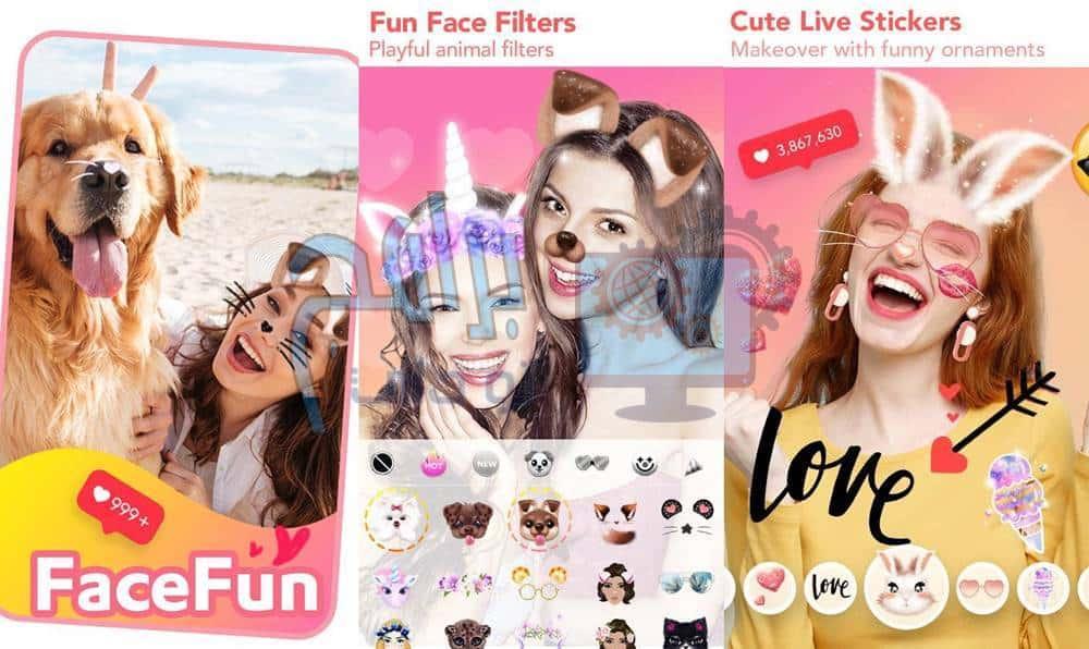 برنامج FaceFun - مرشحات الوجه,معدل الصور,كاميرا الجمال اخر اصدار