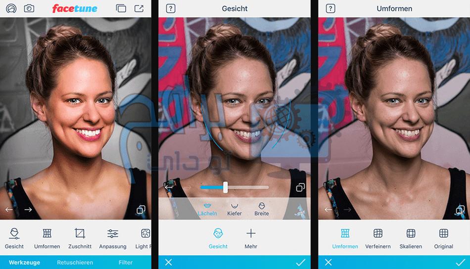 تحميل برنامج Facetune 2 لتعديل صور السيلفي للموبايل أخر إصدار