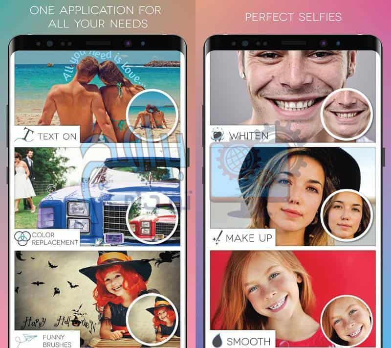 تحميل برنامج Fotogenic مجانا