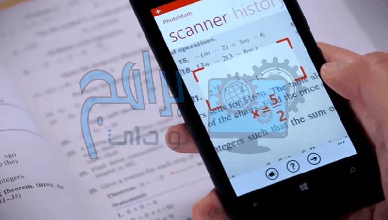تحميل تطبيق Photomath لحل معادلات ومسائل الرياضيات على الاندرويد والايفون