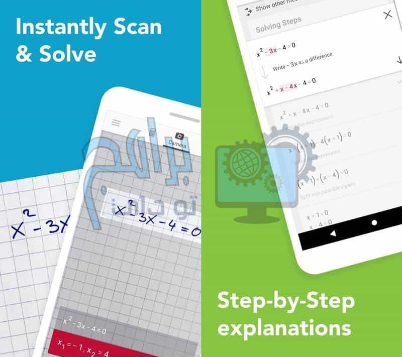 تطبيق Photomath لحل المعادلات الرياضية