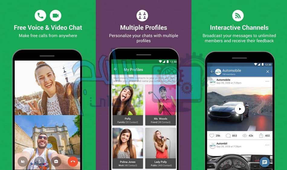 تحميلnandbox messenger أفضل برامج الدردشة للموبايل apk برابط مباشر