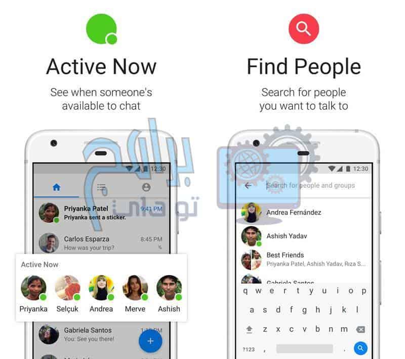 برنامج Messenger Lite الجديد