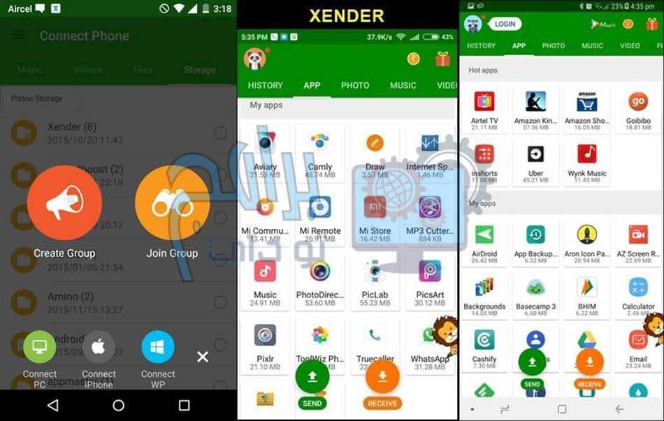 برنامج Xender لنقل الملفات بين الكمبيوتر والهاتف
