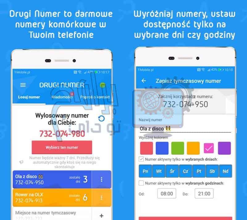 الحصول على ارقام بولندية مجانا 2nr - Darmowy Drugi Numer