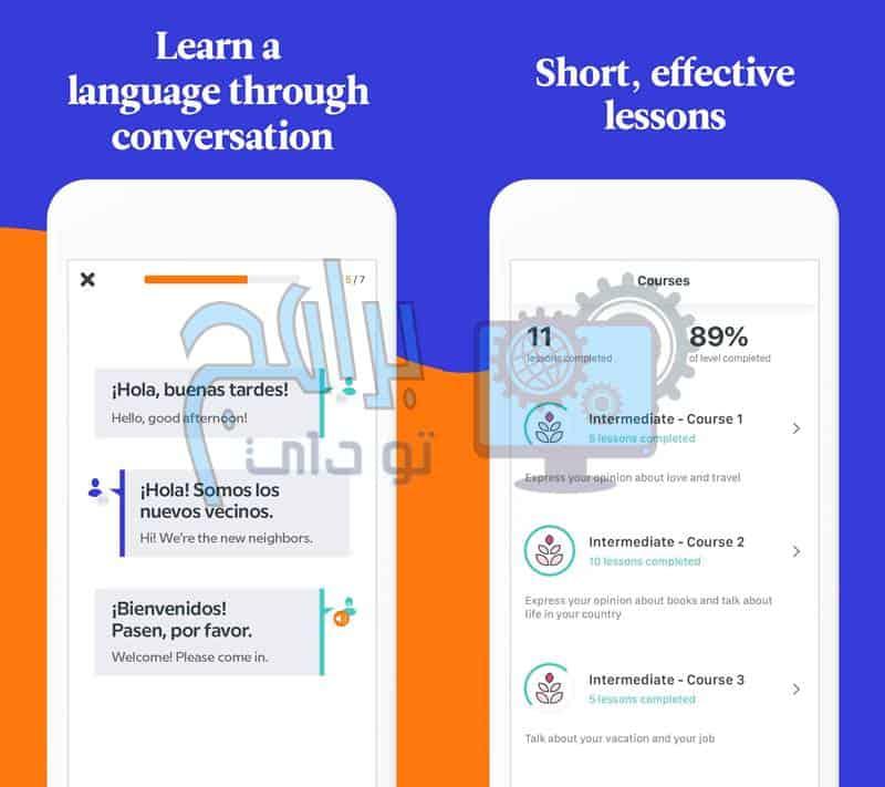 تحميل تطبيق Babbel للأندرويد 2020 لتعلم اللغة الإنجليزية وجميع اللغات