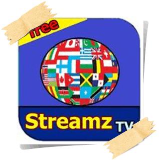تطبيق Streamz tv لمشاهدة القنوات الرياضية بدون تقطيع