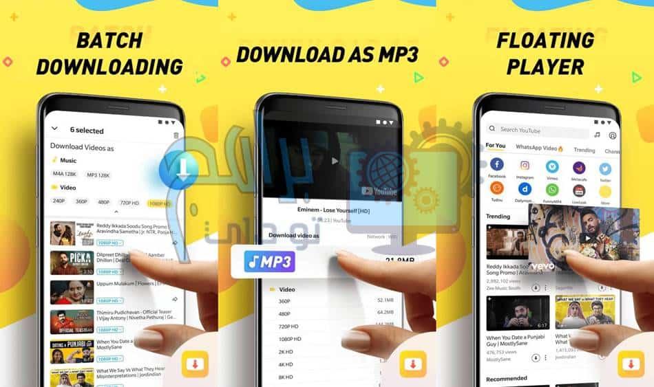 تحميل سناب تيوب اصفر Snap Tube لتنزيل الفيديوهات مجاناً
