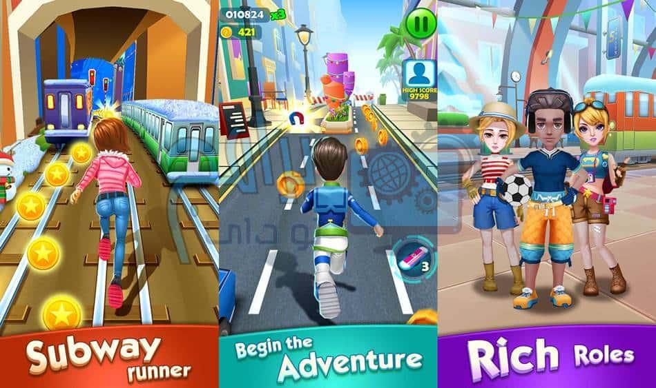 صب واى برنسز Subway Runner - Crazy Run Dash