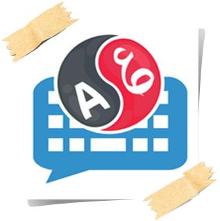تحميل تطبيق Transboard كيبورد للترجمة الفورية والصوتية