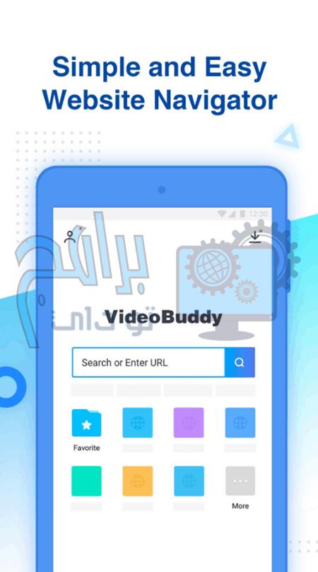 تحميل VideoBuddy لعرض وتحميل الفيديوهات