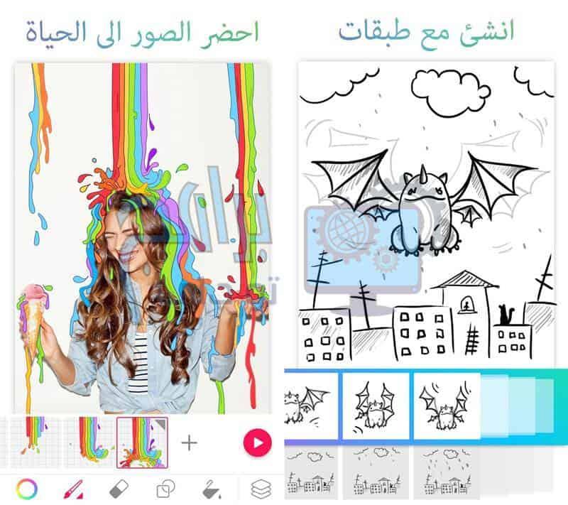 PicsArt Animator لعمل الرسومات المتحركة