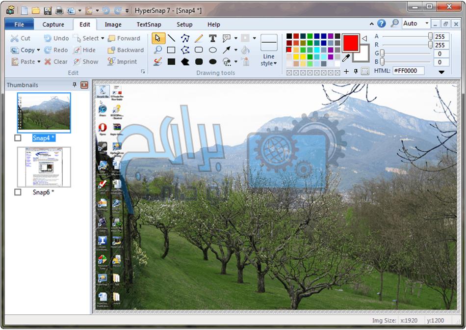 تحميل برنامج هايبر سناب لتصوير شاشة الكمبيوتر