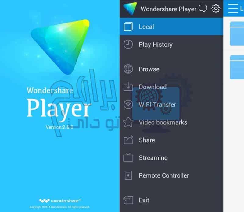 تحميل برنامج Wondershare Player لتشغيل ملفات الفيديو والصوت
