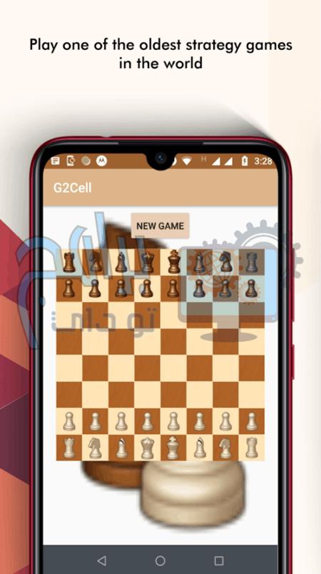 تحميل لعبة الشطرنج مجانا للاندرويد اخر اصدار