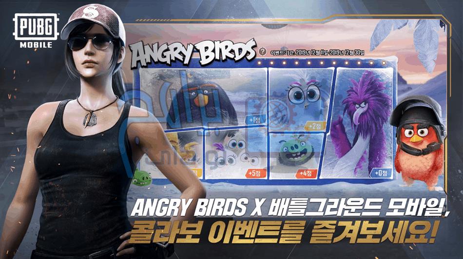 لعبة ببجي الكورية (PUBG MOBILE (KR
