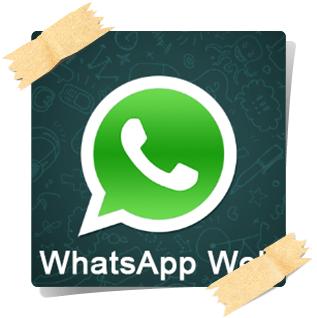 واتساب ويب WhatsApp web