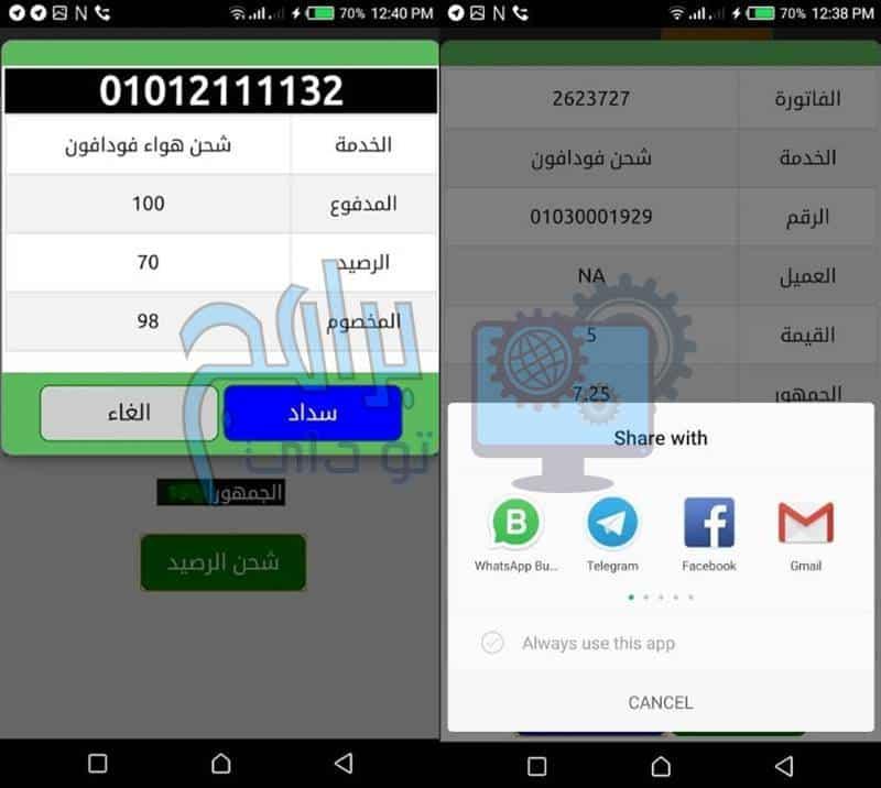 تطبيق كاش مصر - ConnectPay