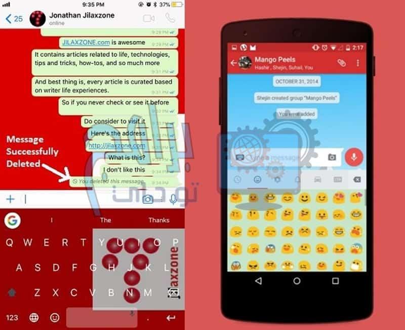 WhatsApp Red