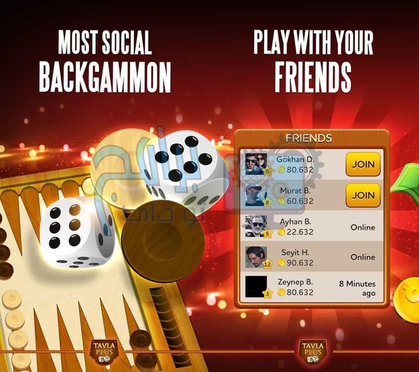 تحميل Backgammon Plus