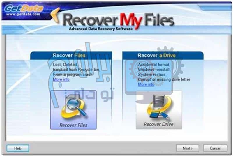 Recover My Files لاستعاده الملفات المحذوفة
