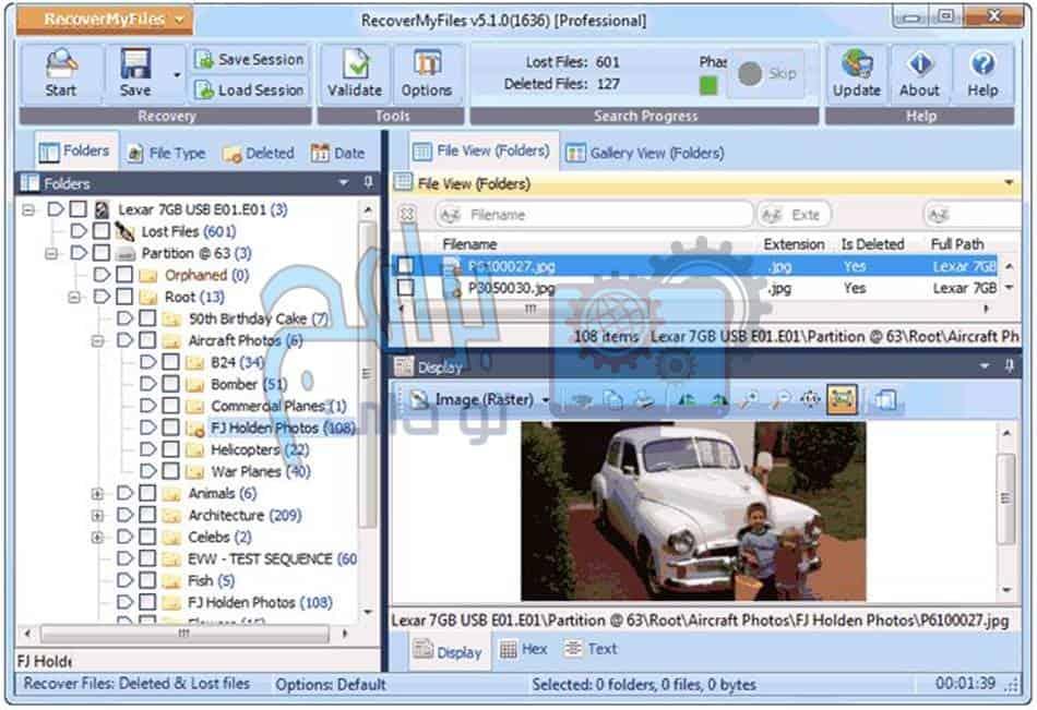 Recover My Files إستعادة الملفات المحذوفة