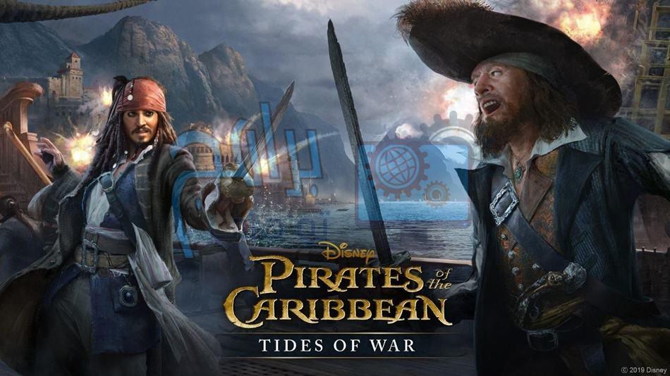 لعبة Pirates of the Caribbean قراصنة الكاريبي