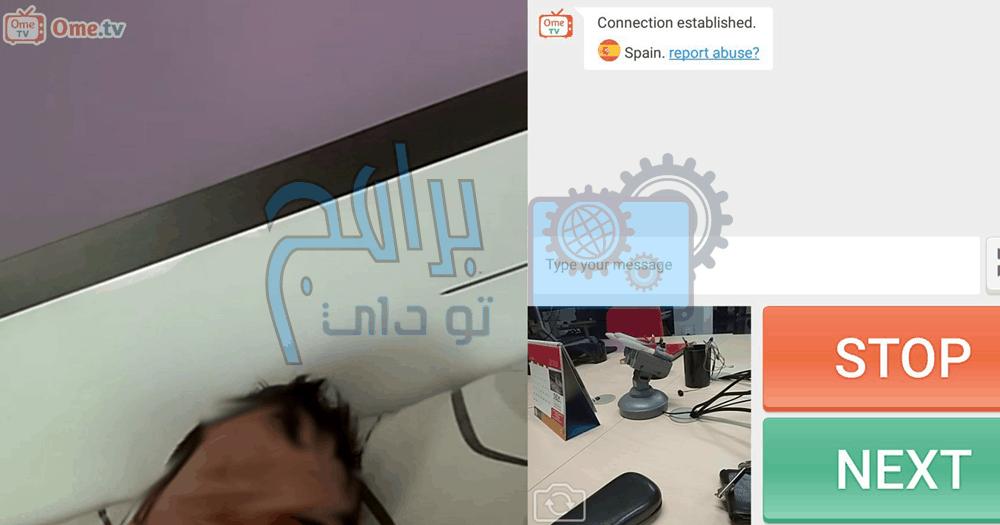 تطبيق OmeTV