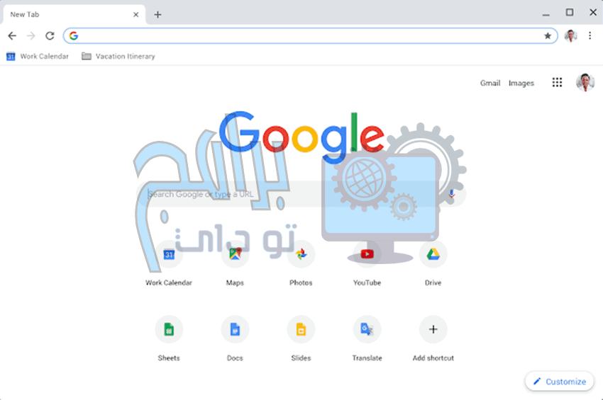 متصفح جوجل كروم Google Chrome