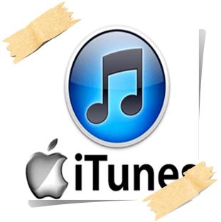برنامج الايتونز iTunes