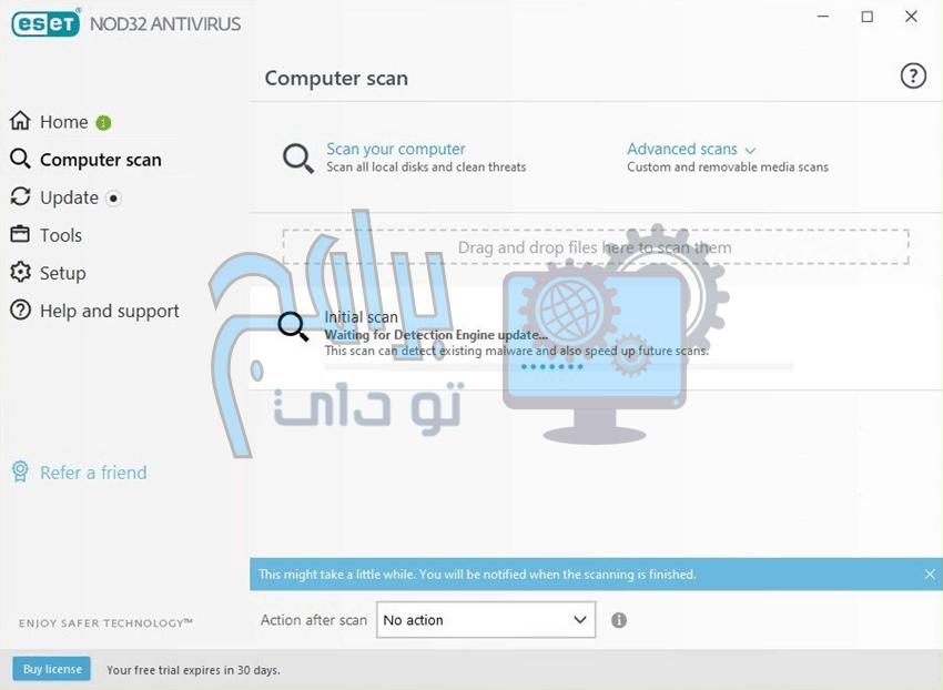 برنامج نود 32 NOD32 Antivirus