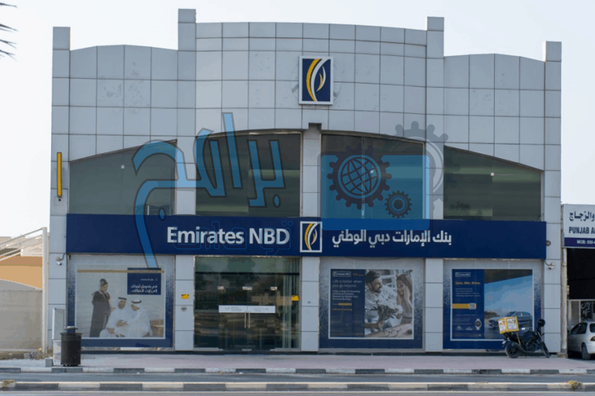 تطبيق بنك الإمارات دبي الوطني