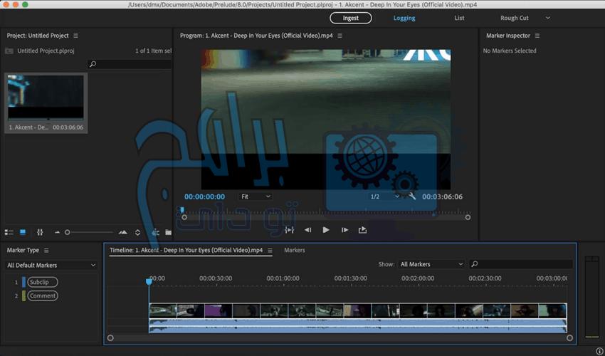 برنامج ادوبي بريلود Adobe Prelude CC