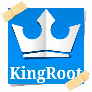 برنامج King root كينج روت