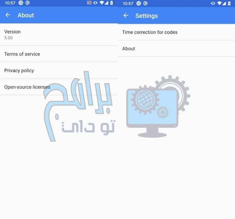 نقل برنامج Google Authenticator