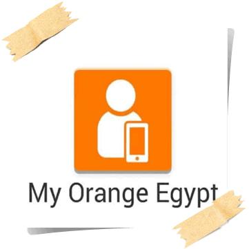تحميل تطبيق ماي اورانج My Orange Egypt